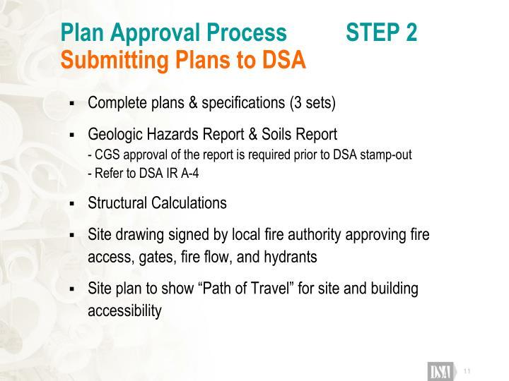 Plan Approval Process          STEP 2