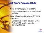 last year s proposed rule