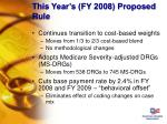 this year s fy 2008 proposed rule