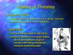 history of theories1