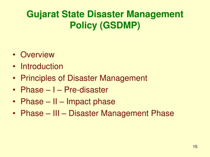 Gujarat State Disaster Management Policy (GSDMP)