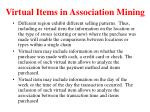 virtual items in association mining