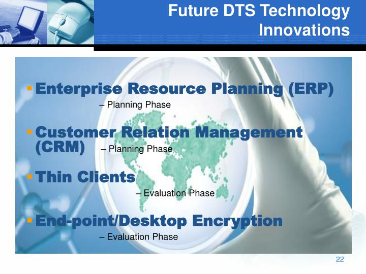 Future DTS Technology Innovations