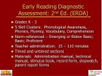 early reading diagnostic assessment 2 nd ed erda