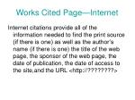 works cited page internet