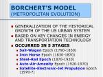 borchert s model metropolitan evolution
