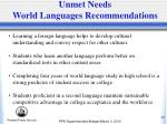 unmet needs world languages recommendations