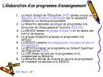 l laboration d un programme d enseignement