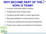 why become part of the kohl s team