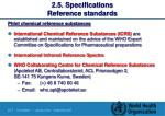 2 5 specifications reference standards1