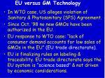 eu versus gm technology