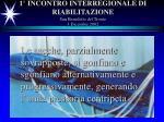 1 incontro interregionale di riabilitazione san benedetto del tronto 3 dicembre 200211