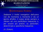 1 incontro interregionale di riabilitazione san benedetto del tronto 3 dicembre 200221