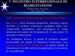 1 incontro interregionale di riabilitazione san benedetto del tronto 3 dicembre 200222