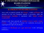 1 incontro interregionale di riabilitazione san benedetto del tronto 3 dicembre 20024