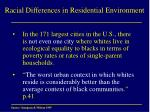 racial differences in residential environment