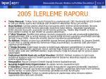 2005 lerleme raporu