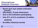 clearinghouse database overview