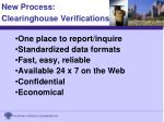 new process clearinghouse verifications
