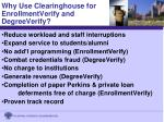 why use clearinghouse for enrollmentverify and degreeverify