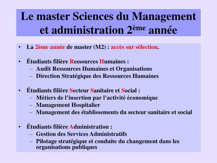 Le master Sciences du Management et administration 2