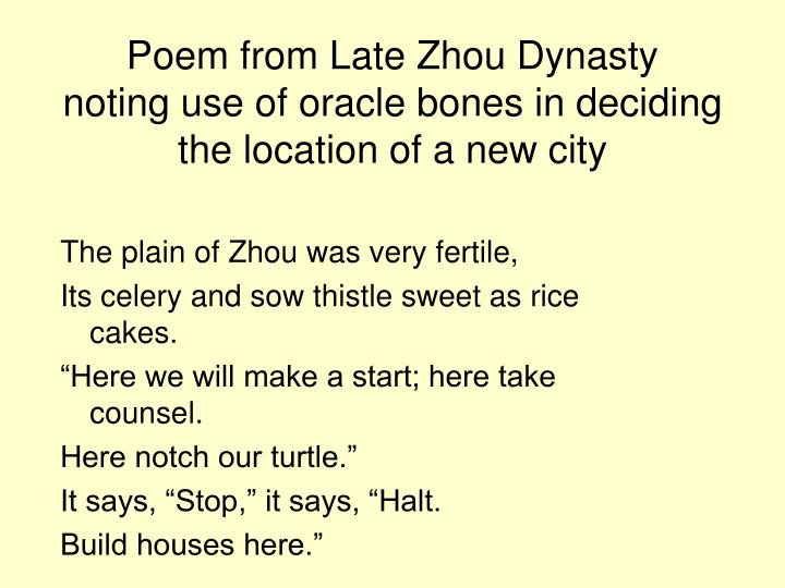 Poem from Late Zhou Dynasty