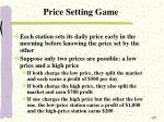 price setting game1