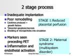 2 stage process