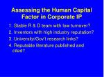assessing the human capital factor in corporate ip