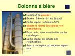 colonne bi re