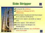 side stripper