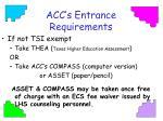 acc s entrance requirements1