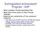 distinguished achievement program dap