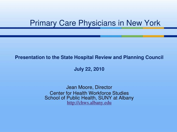 primary care physicians in new york n.
