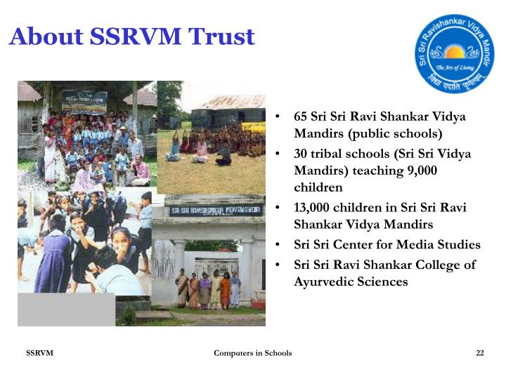 About SSRVM Trust