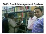 self stock management system