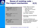 reuse of existing code the import mechanism 2 2