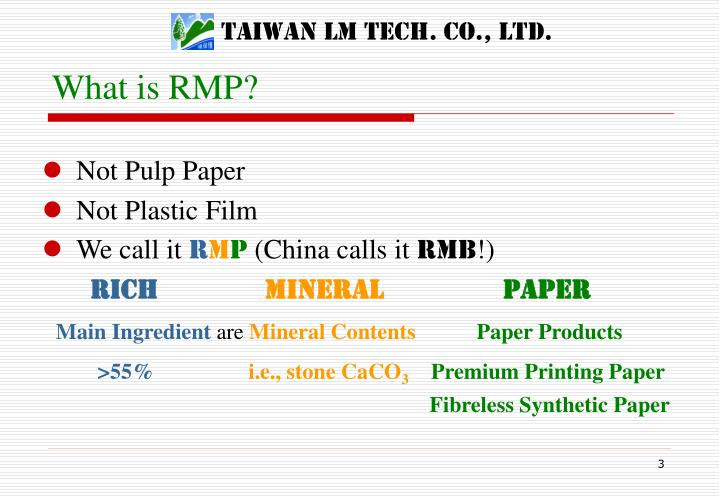 What is rmp