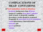 complications of head contusions
