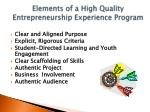 elements of a high quality entrepreneurship experience program