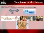 your home on the internet