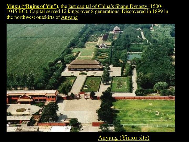 """Yinxu (""""Ruins of Yin"""""""