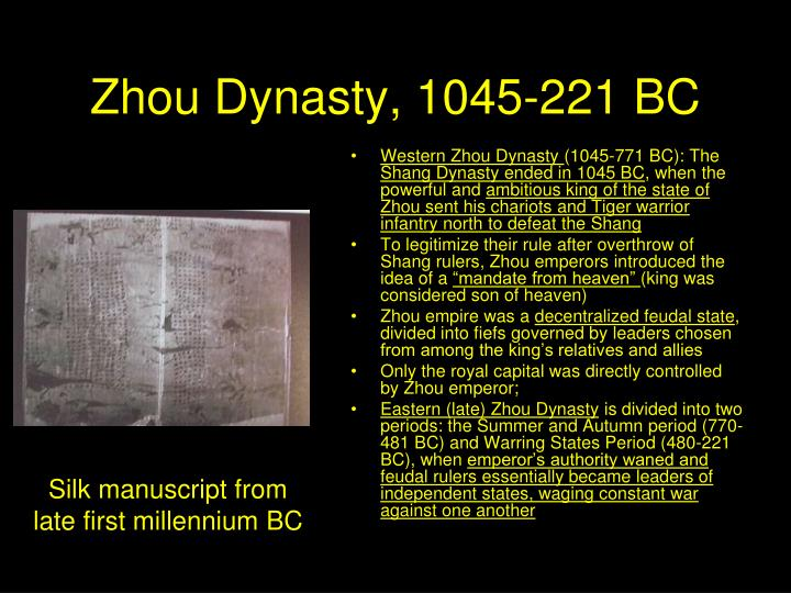 Zhou Dynasty, 1045-221 BC