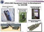 jpeo cbd equipment used in development for socom2