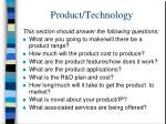 product technology