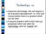 technology ve
