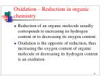 oxidation reduction in organic chemistry