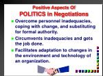 positive aspects of politics in negotiations
