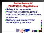 positive aspects of politics in negotiations1
