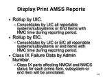 display print amss reports